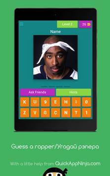 Guess a rapper screenshot 16