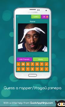 Guess a rapper screenshot 2