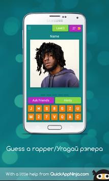Guess a rapper screenshot 3