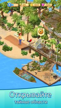 Merge Mansion скриншот 2
