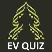 EV Quiz icon