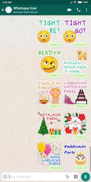 Goan Stickers screenshot 7