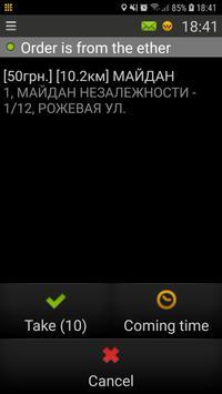 Mobile Taxi screenshot 3
