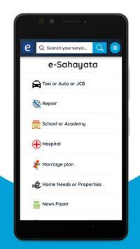 e-Sahayata screenshot 1