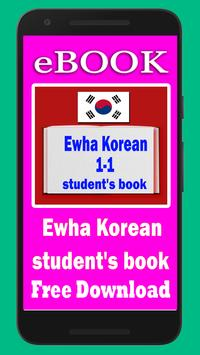 Ewha Korean PDF Student book 1-1 poster