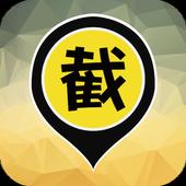 ProTaxi - Hong Kong Taxi Ride icon