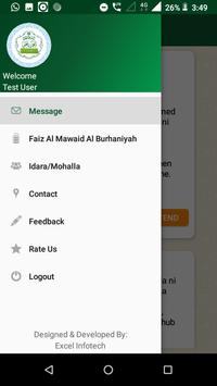 Anjuman-E-Najmi screenshot 7