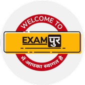 Examपुर icon