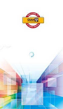 Examपुर poster
