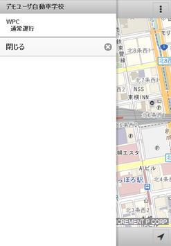 BusApo View screenshot 1