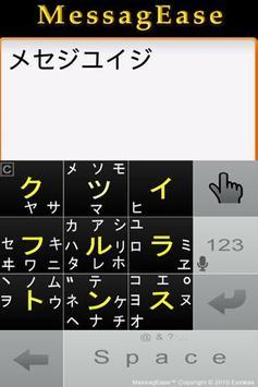 Englisch MessagEase Wordlist Screenshot 7