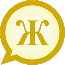 Russian MessagEase Wordlist APK
