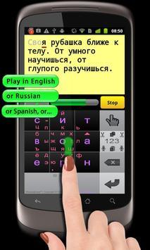 MessagEase Game تصوير الشاشة 5