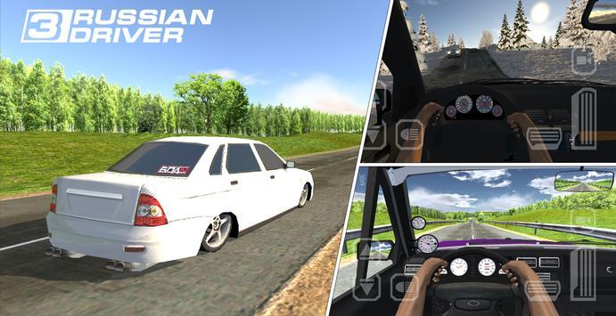 Voyage 4 screenshot 12
