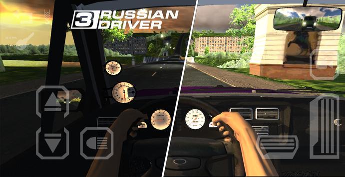 Voyage 4 screenshot 2
