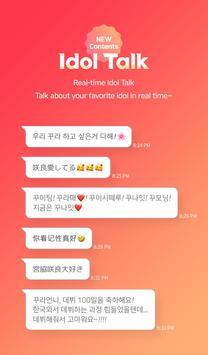 Thần tượng K-pop CHOEAEDOL♥ ảnh chụp màn hình 4