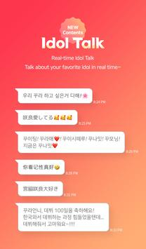 Kpop Idol: Mi ídolo CHOEAEDOL♥ captura de pantalla 4