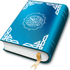 Read Quran Offline - Prayer Times, Quran MP3 ícone