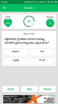 Exam App for Android - APK Download