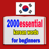 2000 essential korean words for beginners icon