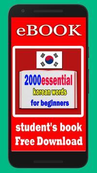 2000 essential korean words for beginners poster