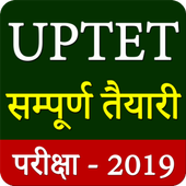 UPTET Exam 2019 - Ecology & Bal Vikas in Hindi icon