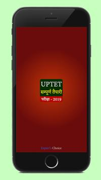 UPTET Exam 2019 - Ecology & Bal Vikas in Hindi screenshot 1