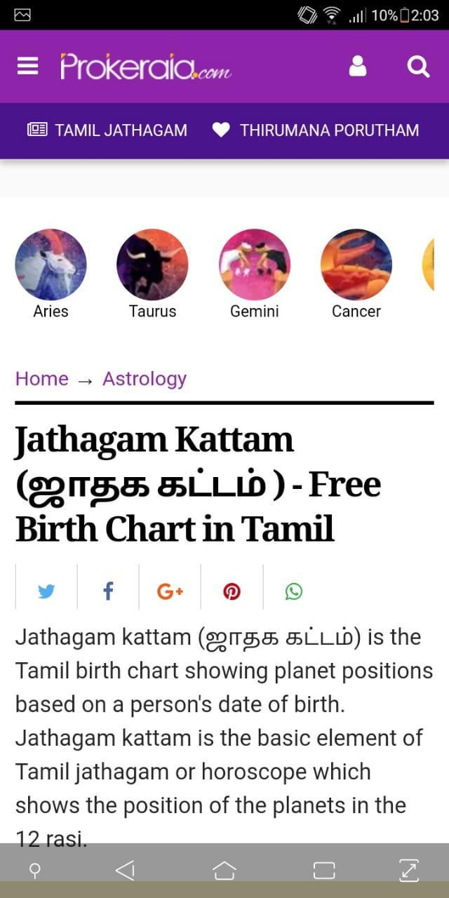 Tamil Jathagam for Android - APK Download