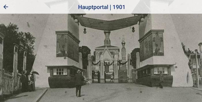 Mathildenhöhe Darmstadt screenshot 4