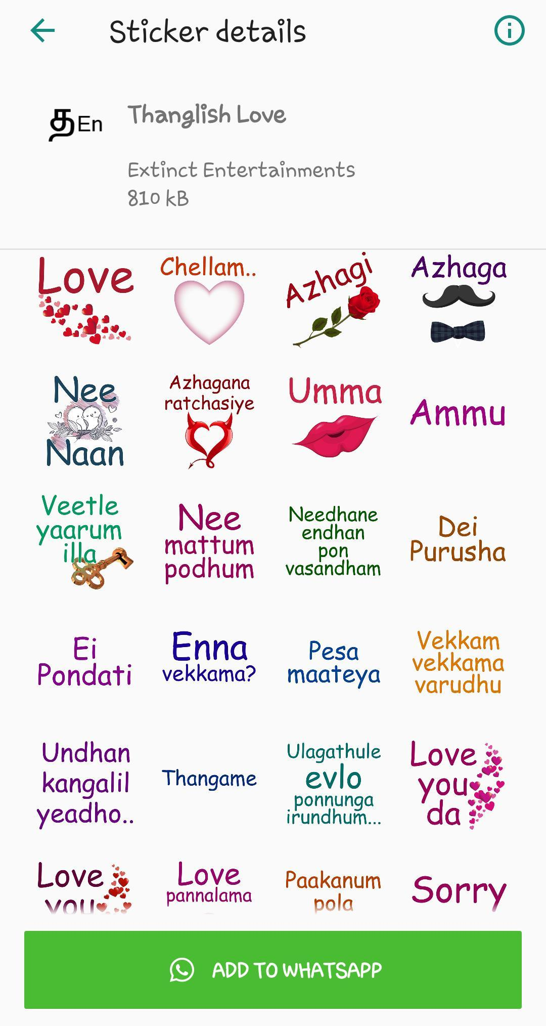 Tamil stickers for Android - APK Download