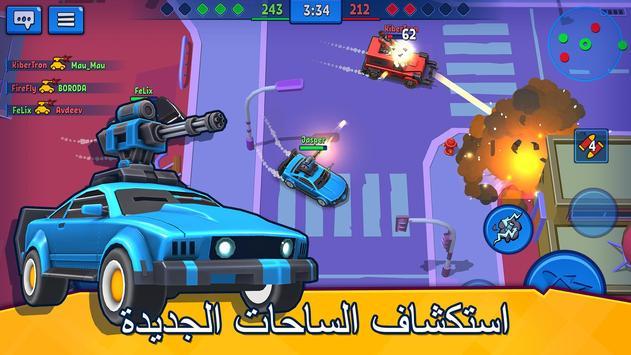 Car Force: PvP Fight تصوير الشاشة 8