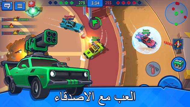 Car Force: PvP Fight تصوير الشاشة 14