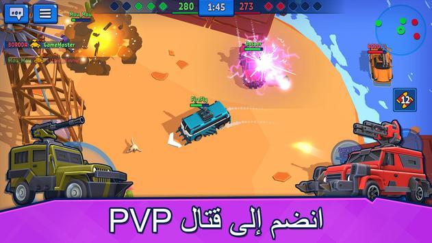 Car Force: PvP Fight تصوير الشاشة 2