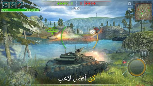 Tank Force تصوير الشاشة 3