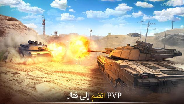 Tank Force تصوير الشاشة 20