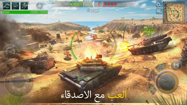 Tank Force تصوير الشاشة 2