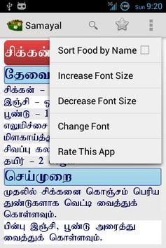 Tamil Samayal screenshot 4