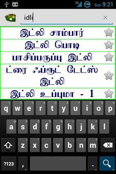Tamil Samayal screenshot 5