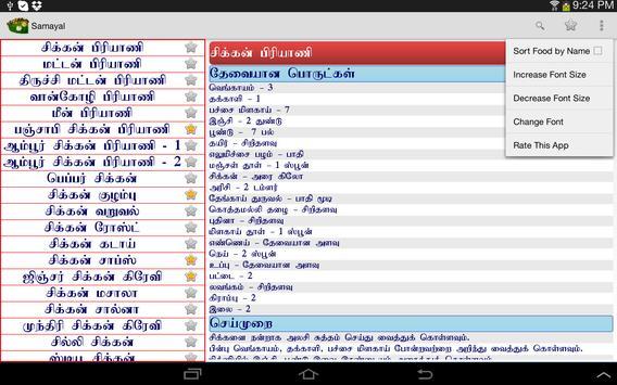 Tamil Samayal screenshot 8