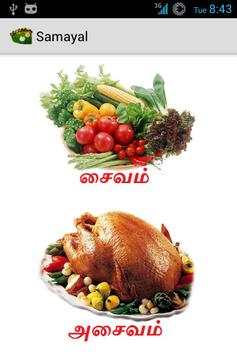 Tamil Samayal poster