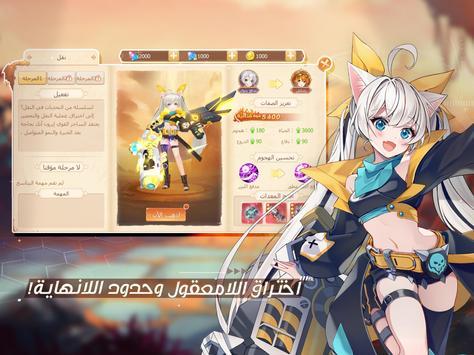 أرض الأحلام screenshot 12