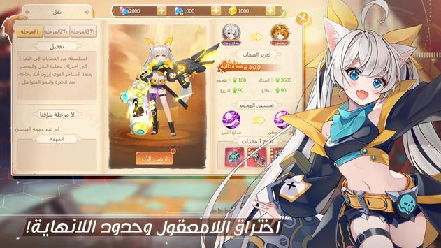 أرض الأحلام screenshot 2