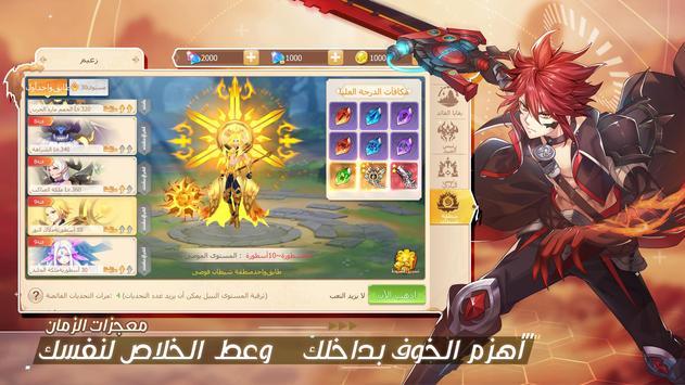 أرض الأحلام screenshot 4