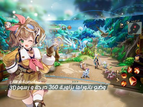 أرض الأحلام screenshot 6