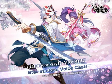 Yokai Tamer screenshot 5