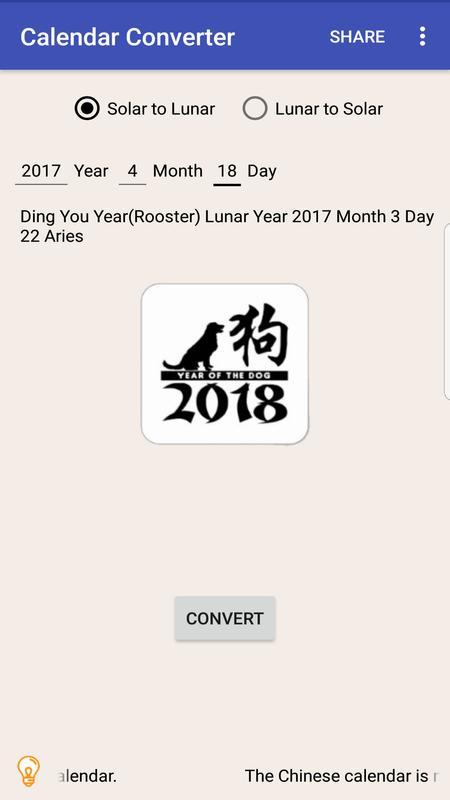 Calendar Convert Lunar Solar Screenshot 3
