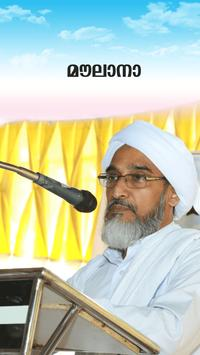Moulana poster