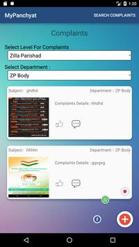 My Panchayat App screenshot 5