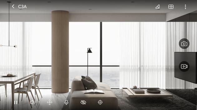EZVIZ screenshot 4