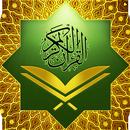 Al Quran : Alquran text book & audio quran offline APK Android